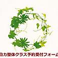 Jirikiyyoyaku002